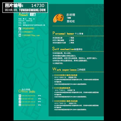 com,英语朗读比赛        一等奖 校园计算机编程      三等奖 海报