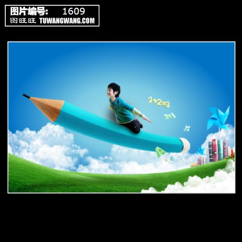 孩飞翔铅笔宣传海报,小男孩铅笔风车书本中小学铅笔宣传海报