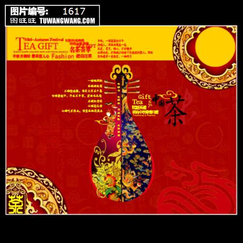 中国风花纹边框内淡到外红色奖状型无文字的素材