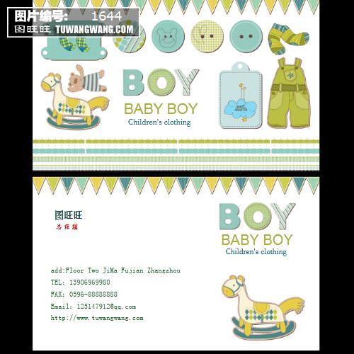 玩具背带裤可爱英文素色儿童服饰名片模板下载