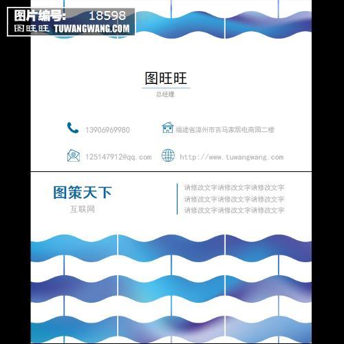 qq名片背景可爱文字