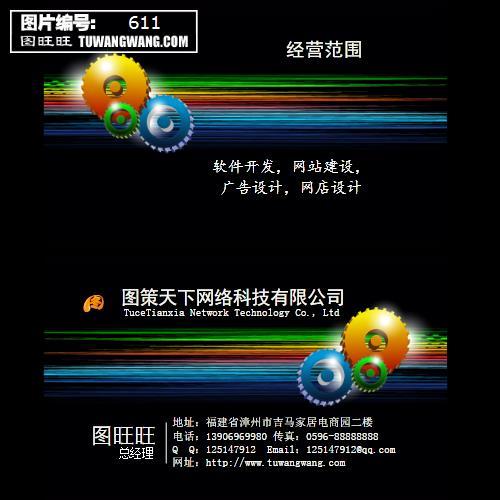 地址:北京市海淀区高楼大厦